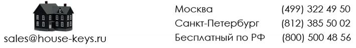 house-keys.ru