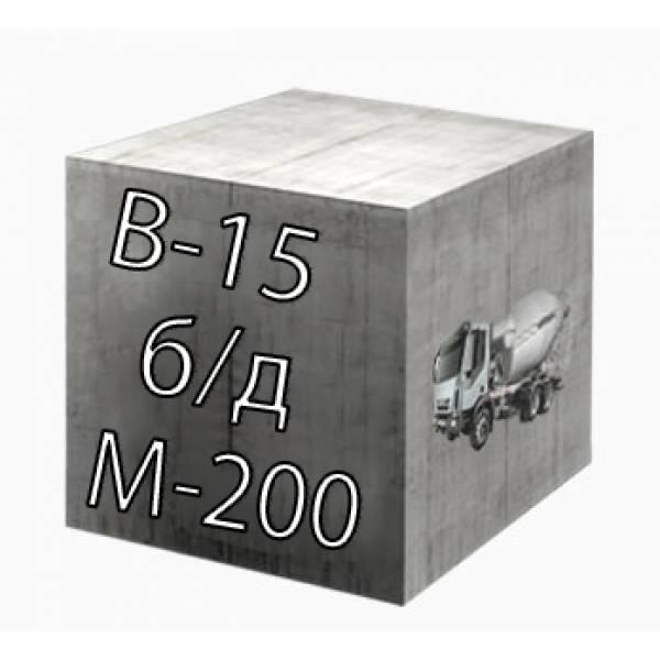 Бетон д 200 совок с цементным раствором 8