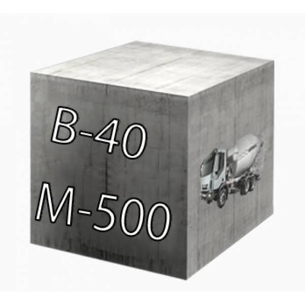 Бетон b40 купить штукатурная станция для песчано цементного раствора в аренду