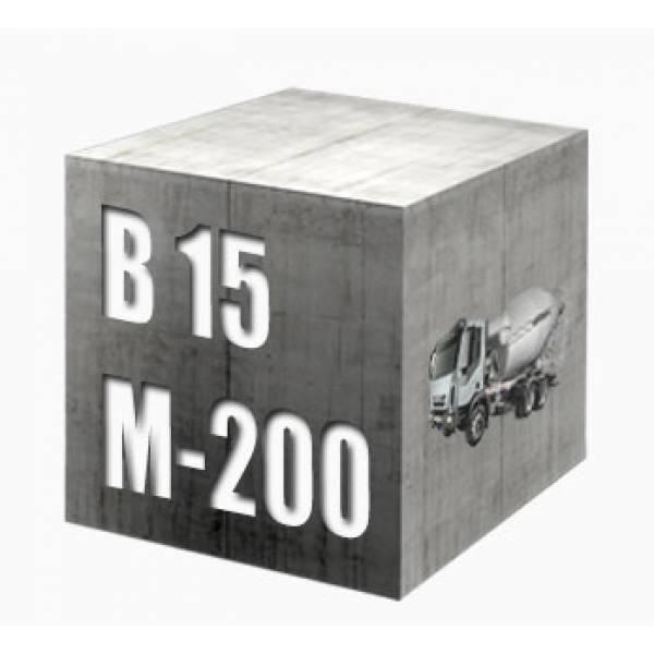 B15 бетон производитель цемента в москве и московской области