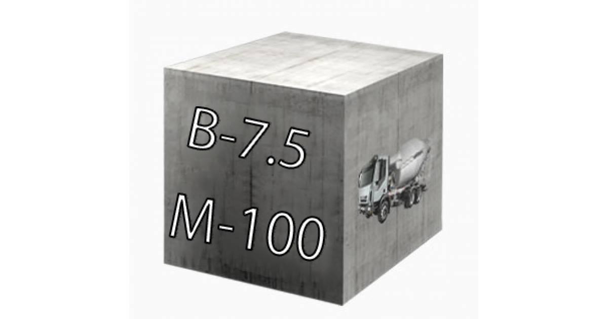 бетон b 12 5 w8 f100