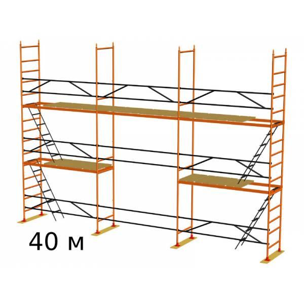 Аренда строительных лесов рамных ЛРСП-40