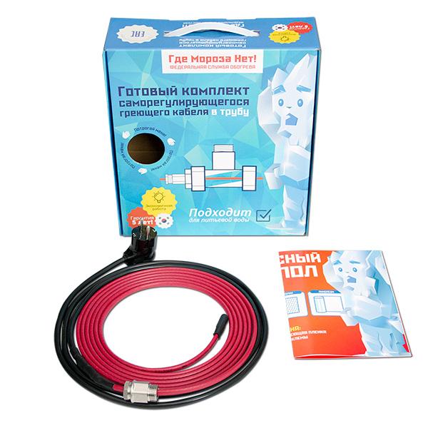 Комплект кабеля в трубу Fine Korea SRF16-2 (5метров),